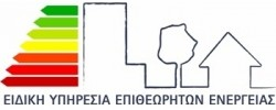 ΕΝΕΡΓΕΙΑΚΟΣ_ΕΠΙΘΕΩΡΗΤΗΣ